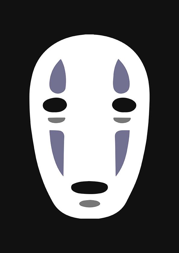 noface mask